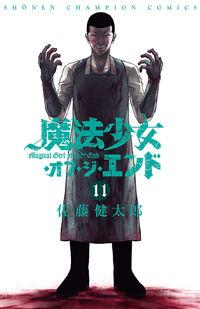 Cover Jap 11