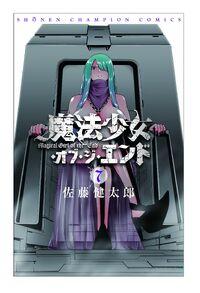 Cover Jap 07
