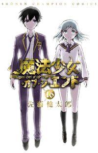 Cover Jap 16