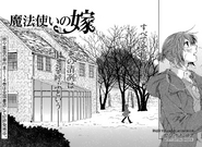Chapter25