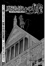 Chapter59