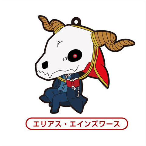 File:Chibi Elias Ainsworth.jpg