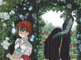 Mahoutsukai no Yome (Manga)