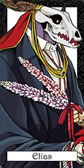 Elias.Main