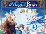 Mahou Tsukai no Yome Psalm 108: Wizard's Blue