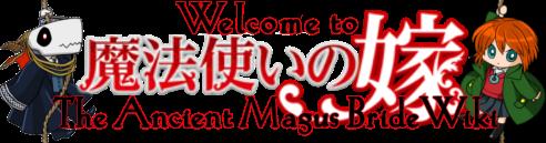 File:Nav-logo pc.png