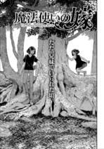 Chapter70