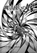 Chapter44