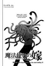Chapter55