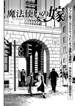 Chapter58