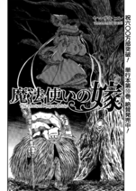 Chapter51