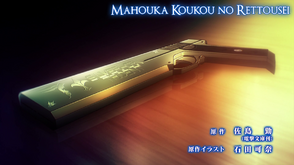Mahouka Episode 1 Featured 01
