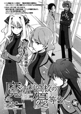 MKNY Manga 30