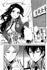 MKNY Manga 07