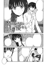 MKNY Manga 14