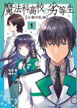 MKnR ACI Vol1 Cover