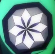 First High Emblem