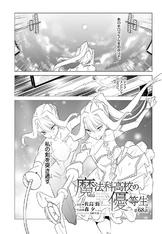 MKNY Manga 68