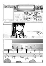MKNY Manga 75