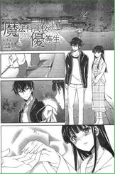MKNY Manga 19