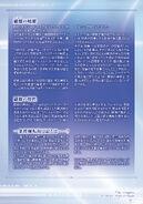 Vol19-LN-Page008