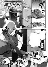MKNR Rem Manga 10