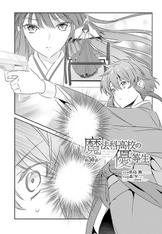 MKNY Manga 50