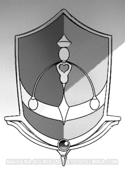 Blanche Emblem