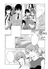 MKNY Manga 80