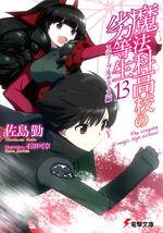 Vol13-LN-Cover