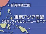 South-East Asian League