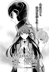 MKNY Manga 55