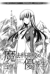 MKNY Manga 22