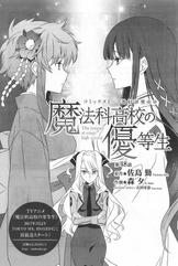MKNY Manga 48
