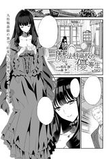MKNY Manga 58
