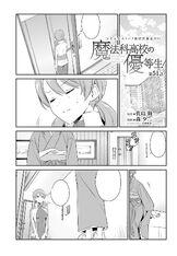 MKNY Manga 51