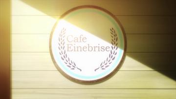 Cafe Einebrise-AN-Ep20