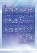 Vol11-LN-Page008