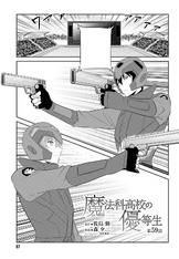MKNY Manga 59