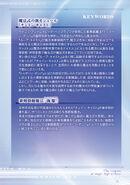 Vol27-LN-Page002