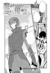 MKNY Manga 57