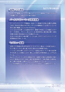 Vol30-LN-Page002