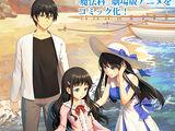 Mahouka Koukou no Rettousei (Manga) The Girl Who Summons the Stars