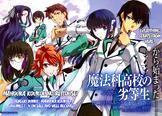 MKNR Manga 01