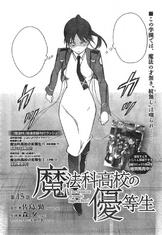 MKNY Manga 15