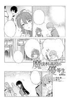 MKNY Manga 78