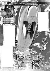 MKNY Manga 27