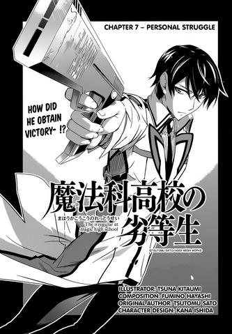 File:MKNR Manga 07.png