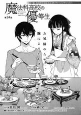 MKNY Manga 24