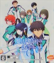 Mahouka Koukou no Rettousei Out of Order Original Soundtrack